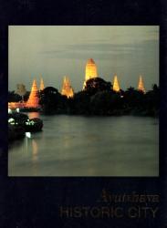 AYUTTHAYA HISTORIC CITY