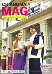CHIANGMAI MAG April 2012 Vol.4 No 42