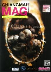 CHIANGMAI MAG May 2012 Vol.4 No 43