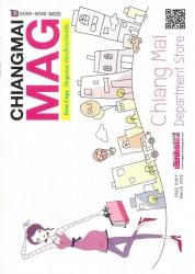 CHIANGMAI MAG March 2014 Vol.6 No 64