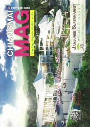 CHIANGMAI MAG December 2014 Vol.6 No 74