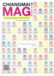 CHIANGMAI MAG  March 2015 Vol.6 No 77