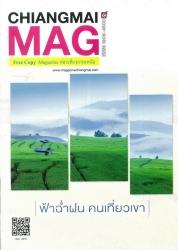 CHIANGMAI MAG  September 2015 Vol.6 No 83